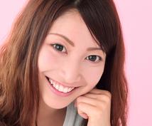 歌舞伎町No.1ホストの恋愛、色恋、復縁法教えます テレビやドラマ出演あり!噂の1億円ホストがついにベールを脱ぐ