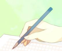 リクエストを頂ければ執筆いたします。