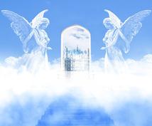 天国の大切な人からのメッセージ【+α】を伝えます ★ミディアムシップ1枚&オラクルカード数枚のメッセージ