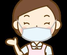 ☆現役歯科衛生士が相談にのります☆ お口の疑問、歯医者の疑問、なんでもどうぞ!
