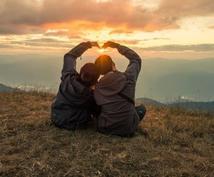 復縁→結婚した経験から、アドバイスします 復縁したい、涙が止まらなくて寝られない。ツライですよね…