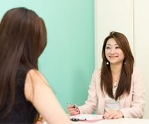 フリーターから正社員へのステップをアドバイスします 11年の就職サポート経験!約3,000名の相談実績があります