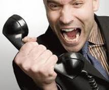 電話リストをつくってcsvでお渡しします(iタウンページのみ対応)