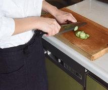料理の基本!包丁と切り方について教えます 料理をしたことがない、苦手な方にオススメ!まずは基本から!
