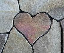 縁結び特化の加護石で繰り返し施術します 1度のご依頼で恋愛成就するか不安な方へ☆効果上昇の3鑑定付き