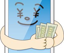 最適な価格のスマホを紹介します 【本当に10万円のスマホ(=パソコン)が必要でしょうか?】