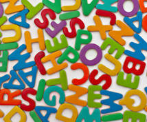 単語帳一冊 3ヶ月で覚えれます ほとんどの人が知らない効率の良い頭の使い方を教えます。