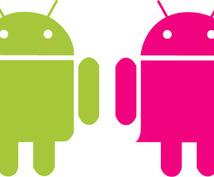 Android開発全般をサポートします 現役Androidエンジニアによる本格サポート!