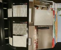 少しの壁紙でも張り替えます 少しだけ壁紙を張り替えたい方、お部屋の模様替えをしたい方