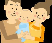 連載を持っている私が育児系コラムを書きます 育児グログの運営やその他育児に関する活動をされている方