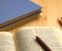英語⇔日本語の翻訳をプロがいたします 英語ネイティブ(日本語検定1級保持)と日本人が共同で翻訳!