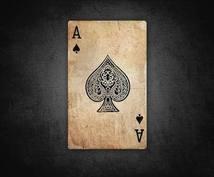 トランプマジック0から教えます 本格的にマジックを始めてみたいという方に