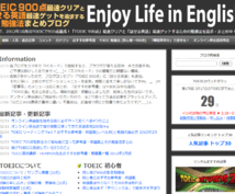 独学でTOEIC 910点取得☆英語・TOEICの勉強法や参考書の相談をお受けします!