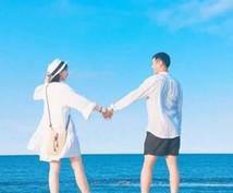 恋の相談、どんなことでも解決します 恋の悩みで辛い思いをしていませんか?何でも解決します!