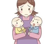 未婚や離婚で1人で赤ちゃんを育てるママを助けます 頑張るママが助かるお得な情報をお伝えします!