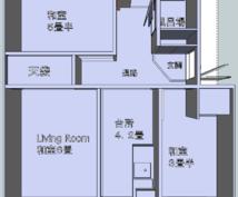 引っ越し、間取り検討するために自宅の3Dモデルを作りたい?私がSketchUpでやりましょう。