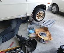 車、バイクの修理相談受けます 車、バイクの修理方法にお困りの方必見!