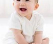 男女産み分けの身体作り、食事についてお伝えします 体調作りの食事を産み分け病院で指導された方法でサポート