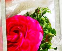 貴女の恋愛運あげるお花教えます 最近恋愛運が良くない人運気をあげたいひと