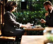 リクルート式/高い業績を出す営業の仕方を教えます Consulting Sales MASTER CLASS