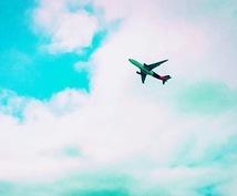 トランジット時に!成田空港付近の観光グルメ教えます 成田空港でトランジット時間が長い方におすすめ!