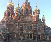 ロシア語・英語の翻訳をします!最短その日のうちに回答。
