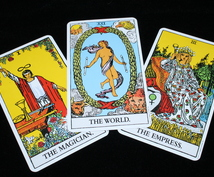 タロットカードで潜在意識の声をお伝えします 【仕事、人間関係、恋愛等。どうしていいかわからなくなった方へ