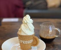 沖縄の美味しい飲食店教えます お洒落なカフェやレストラン、バーを探してる方へ