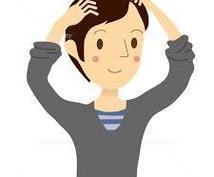 薄毛の方必見○○を使う頭皮マッサージを紹介します 白髪・薄毛予防に効果的な成分は肌ケアに使う○○が実は効果的