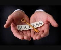 MLMの相談、始めるか悩んでる方の相談乗ります いくつかのMLMの経験や成功者の話から考えた独自の視点。