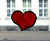 男女問わず色んな恋愛相談に乗ります 誰にも言えない恋愛や中立の立場でのアドバイスが欲しい方