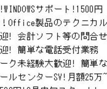 時給1600円以上を目指せるエクセルの使い方教えます。第0章 エクセルを開く前に知っておきたいコト
