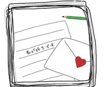JKが手紙をます 現役の間だからこそできることですので気になる方はぜひ!