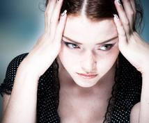 緊張、不安を、自信、勇気に変えます 受験・面接・スピーチ・病院での緊張に