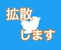 Twitterのフォロワー 5増えるよう拡散します Twitterのフォロワーが増えない方へ