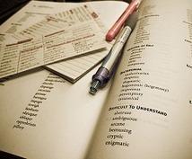 これさえ覚えれば完璧!例文つきTOEIC完全単語リスト!