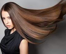 髪の毛に関する豆知識提供します お金をかけず髪の毛のケアをする方法をお伝えします