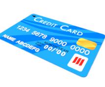 クレジットカードを使い半永久的的に資金を手元に残す方法を教えます。