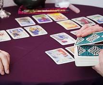 タロット占いしますます カードの意味を伝えて判断します
