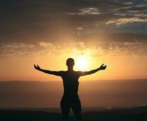 チャネリングでお悩みを解決します プロ鑑定師によるアドバイス、波動調整、祈祷します。