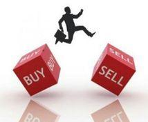 原価率を最大限に下げた転売方法教えます ヤフオク、メルカリ、転売で利益を出したい方にオススメです!!