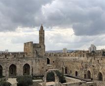 エジプト、イスラエルの旅行情報を提供します 女子海外一人旅をしている私が質問に答えます!