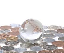 税理士が起業・確定申告・税務・経理について答えます プロが税務・開業・確定申告・決算などお金全般の相談にのります