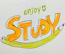 分からない問題の解説やおススメ勉強方法を教えます 勉強が進まない…誰か助けてー!泣という時などにおすすめ