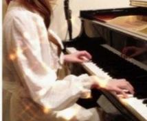 ピアノ伴奏音源作ります 現役プロのピアニストが演奏します♪