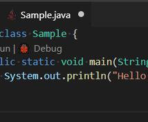 プログラミング初心者にJavaのアドバイスをします 学校の課題や入門書のプログラミングで詰まっている点など