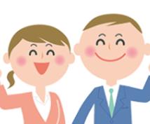 """◆無料の""""株投資メール講座◆今回は『ローリスクハイリターン投資法プレゼント!』"""