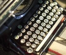 5000文字以上のライティング&記事作成を致します 事前にジャンルやターゲットなどをDMでご相談ください!