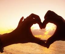 恋愛のお悩み事について相談にのります 恋愛ってホントは楽しいってことを忘れていませんか?