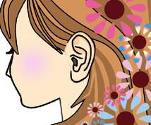 【★今のあなたにピッタリ★な『耳つぼ』の場所をお伝えします!】気軽に毎日できる良い事増やしましょ★
